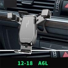 حامل هاتف السيارة لأودي A3 /Q2L /A1 /A4L /A6L /Q5L تنفيس الهواء جبل قوس مخصصة الملاحة الشاشة الأفقية والرأسية
