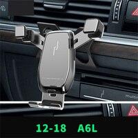 Suporte do telefone do carro para audi a3/q2l/a1/a4l/a6l/q5l respiradouro de ar montagem suporte dedicado horizontal & vertical navegação tela