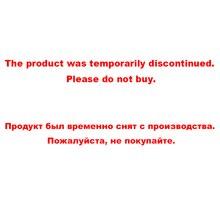 Nie ma sklepów