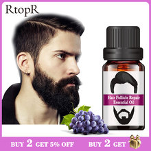 RtopR Hair Follicle Repair Oil Men Styling Moustache Oil Hair Growth Of Beard Bo