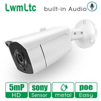 3MP 2MP 5MP IP Camera Audio Bullet 1080p onvif outdoor SONY IMX307 Surveillance IMX335 network CMS XMEYE P2P Cloud цена 2017