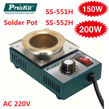 Pros'Kit Soldering Iron Lead Free Solder Pot Soldering Desoldering Bath Tin solder melting pot furnace Wire Tinning Tool