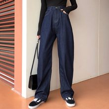 Dark Blue Jeans Causal Pants 2019 New High Waist Boyfriend Wide Leg Women Denim Jeans Korean Style Trousers Loose Autumn Jeans new arrival boyfriend jeans for women mid waist jeans loose style low elastic puls size jeans womans causal full length jeans