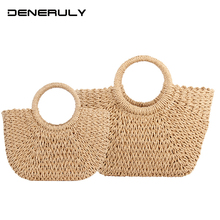 2019 fashion straw bags for women vintage Beach rattan bag ladies bolso paja high quality woven bag sac de plage bolso paja настенное бра alfa paja 12030 paja плафон 8704 1 шт