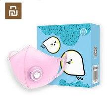 قناع وجه للفم من Youpin جهاز تنفس للأطفال قناع قابل للتنفس ضد الضباب صمام تنفس للنفس أقنعة للوجه PM2.5