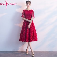Sexy O Neck Short Sleeve Heavy Appliques Prom Dress Fashion Zipper Back Tea Length Prom Gown Vestidos De Fiesta 2 Colors
