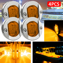 DC 12V Marine Boat Transom LED Stern Light Round Cold LED Tail Lamp Yacht Accessories Waterproof