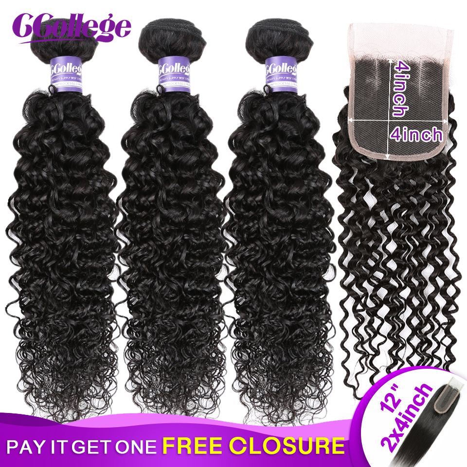 Kinky Curly Bundles With Closure 100% Human Hair Closure With Bundles Malaysian Hair Bundles With Closure Non Remy Hair 4PCS/LOT-in 3/4 Bundles with Closure from Hair Extensions & Wigs