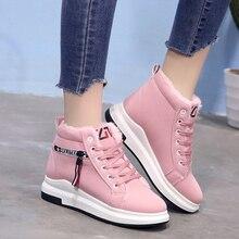Short Plush Lace-up Platform Sneakers New Autumn Winter Wedges Pink Women