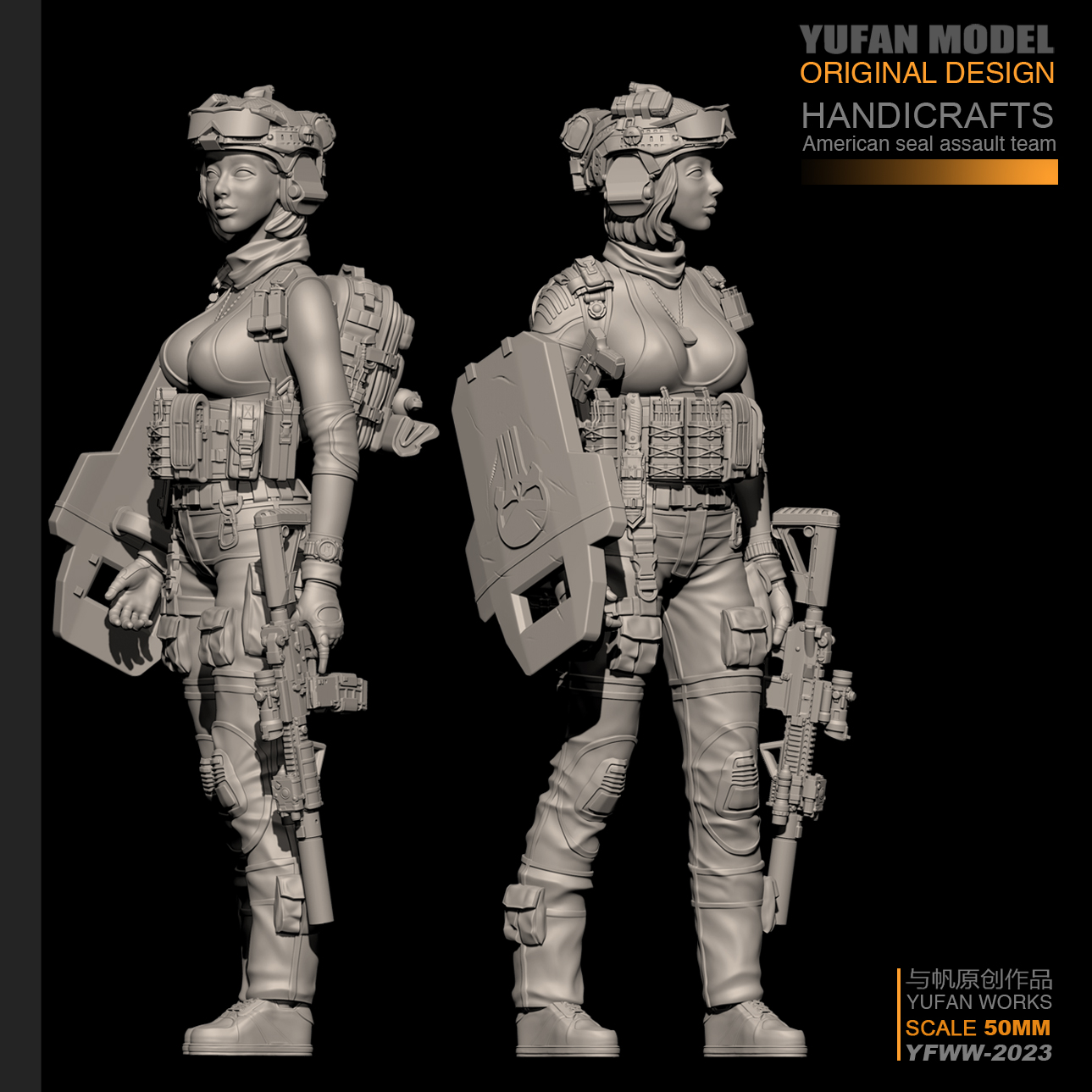 YUFan Model 1/35 Resin Kits Modern Female Soldier Self-assembled YFWW35-2023