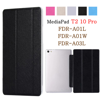 Tablet Case For Huawei MediaPad T2 10 Pro Stand Cover for Huawei FDR-A01L FDR-A01W FDR-A03L FDR-A04L 10.1