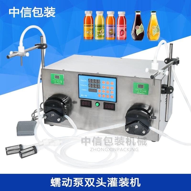 Double head peristaltic pump numerical control liquid filling machine 3-2500ml perfume, edible oil, fruit juice, etc.