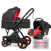 High Landscape Baby Stroller 2 in 1 Carriage Infant Pram Shockproof Suite for Lying and Seating Baby Safety