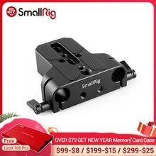 SmallRig DSLR מצלמה צלחת האוניברסלי Baseplate עם כפול 15mm רוד קלאמפ עבור Sony FS7/ A7 serieso למעקב פוקוס 1674