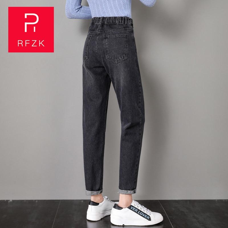 RFZK woman plus size mom jeans blue New Loose harem pants hot sale women high waist denim pants Trendy Korean Style Simple