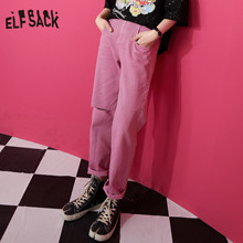ELFSACK Solid High Waist Washed Straight Casual Jeans Women,2021 Spring Pure Minimalist Korean Ladies Basic Daily Trousers