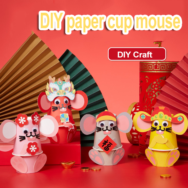 New Paper Cup Crafts Stickers Drawing Toys Children's Toys Kindergarten Diy Learning Education Crafts Kids Toys For Girls Toys 9