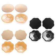 Skin Breast Covers Pads Pasties Invisible Adhesive Backless Strapless Bra Solid Push Up WomenS Underwear