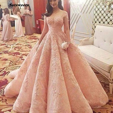 2020 Blush Pink New Fashion Gorgeous Ball Gown Sweet 16 Gowns pink long Quinceanera Dresses