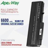 9 células 6600 mAh 11.1v bateria Do Portátil para HP EliteBook 6930p 8440w 8440p para ProBook 6440b 6445b 6450b 6540b 6545b 6550b 6555b