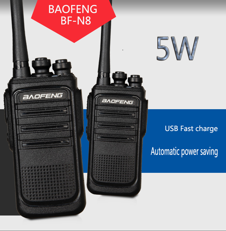 BaoFeng BF N8 Walkie Talkie High Power Fast Charge Dual-Band 400-470 MHz FM Ham Two Way Radio, Transceiver, Walkie Talkie