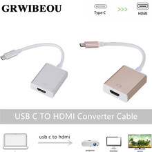 Grwibeou usb c to hdmi 어댑터 케이블 usb 3.1 thunderbolt 3 to hdmi iphone usb c to hdmi 스위치 유형 c 장치 용 케이블 변환기