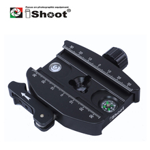 iShoot Metal Lever Clamp for Gitzo GH1780 GH2780 GH3780 Series & RRS Tripod Ball Head and Manfrotto ARCA SWISS Fit Camera