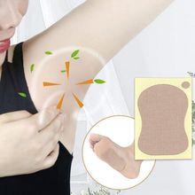 Дезодорант подмышка простыня платье одежда щит пот пот подушка впитывающая подмышки пот защита подушечки