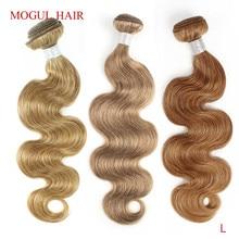 MOGUL HAIR Color 8 Ash Blonde Color 27 Honey Blonde Indian Body Wave Hair Weave Bundles 2/3/4 Bundles Remy Human Hair Extension