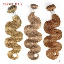 MOGUL saç rengi 8 kül sarışın renk 27 bal sarışın hint vücut dalga saç örgü demetleri 2/3/4 demetleri remy insan saç uzatma