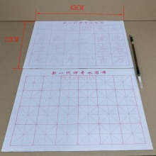 Students gift No Ink Magic Water Writing Cloth Brush Gridded Mat Chinese Calligraphy Practice Practicing Intersected Figure Set