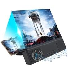 12 дюймов мобильный телефон экран усилители 3D видео HD большой экран Лупа с Bluetooth динамик усилитель поддержка