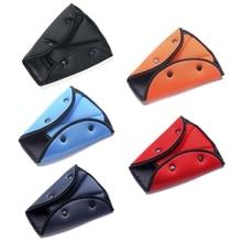 2 Pcs Triangle Harness Strap Adjuster Pad Kids Seatbelt Safety Cover Clip Car Child Seat Belt Fixator