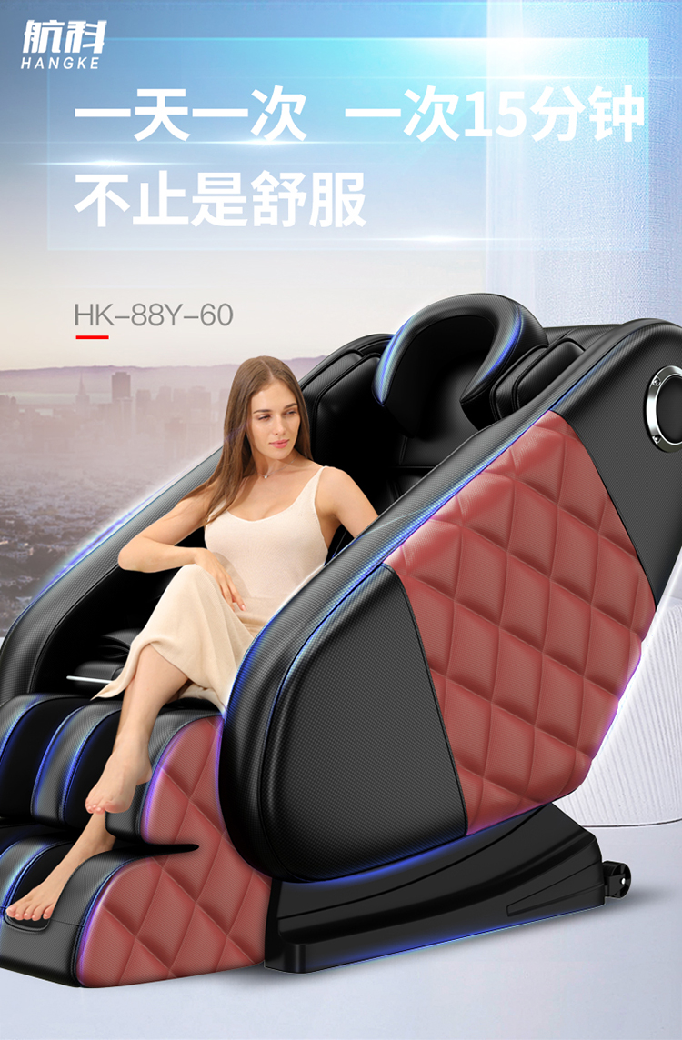 In Home Massage Chair