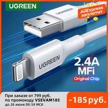 Ugreen MFi USB Cable for iPhone 12 Mini 2.4A Fast Charging USB Charger Data Cable for iPhone 12 Pro Max 11 XR 8 USB Charge Cord