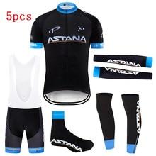 Camisa de ciclismo astana preta da equipe preta, verão de 2020, shorts, terno, secagem rápida, roupa de bicicleta, mangas maillot, aquecedores de bicicleta
