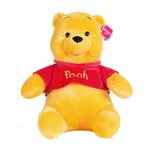 Disney Cartoon Animal Plush Toy Winnie the Pooh Classic Gift Nightmare Before Christmas Elf on Shelf Purse fort nite