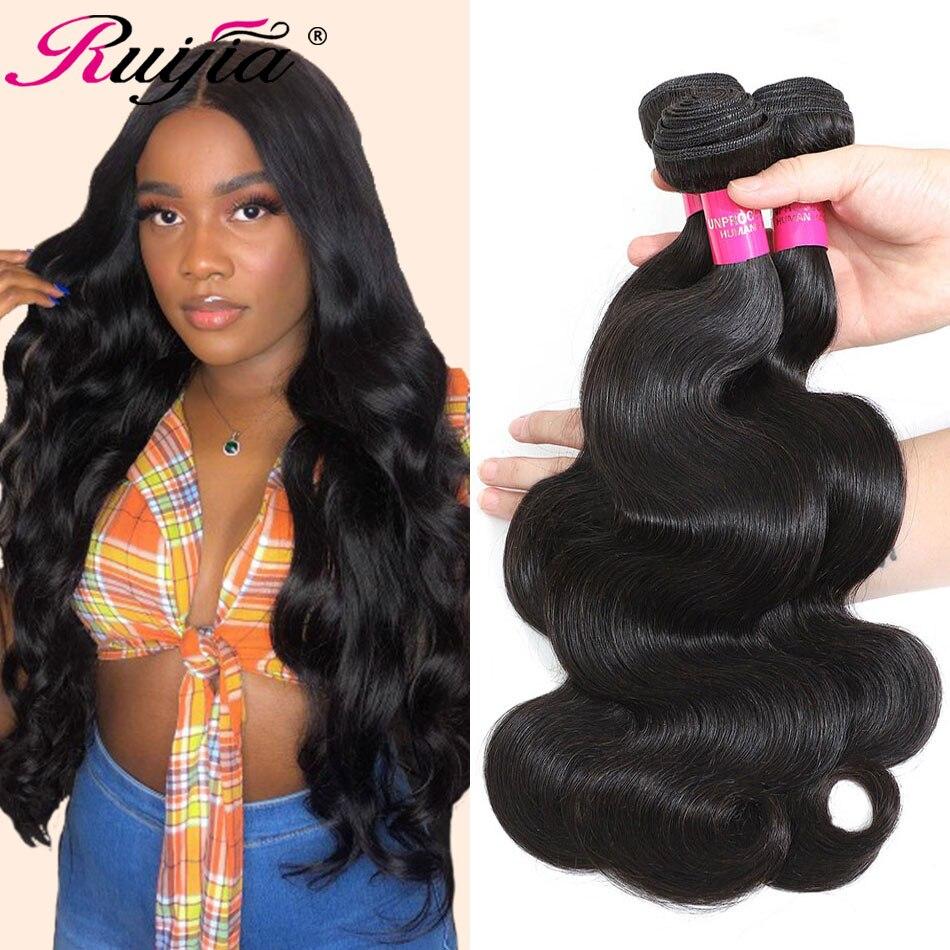 Brazilian Body Wave Bundles Remy Human Hair Brazilian Hair Weave Bundles 10 To 30 Inch 1 3 4 Bundles RUIJIA Long Hair Extension