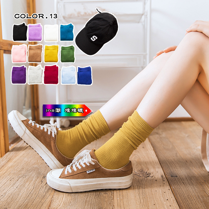 2019 Women Socks Pug Autumn And Winter Piles Of Socks Women's Japanese Tube Cotton Solid Color Short Boots Long Fashion Girls
