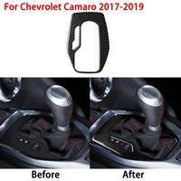 시보레 카마로 2017-2019 탄소 섬유 자동차 기어 시프트 패널 커버 스티커