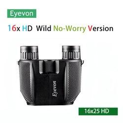 16x25 HD Binoculars Telescope Outdoor High Times Waterproof Portable Professional Optical Hunting Binocular telescope