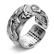 999 sterling silver jewelry lotus leaf lotus carved heart sutra models open ring Fine jewelry
