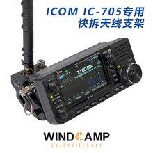 ICOM IC 705 Tragbare Kurzwellen Radio Quick Release Antenne Halterung (nur halterung)