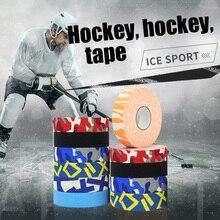 Хоккейная рукоятка лента Нескользящая ручка бейсбольные летучие мыши красочная липкая обертка ALS88