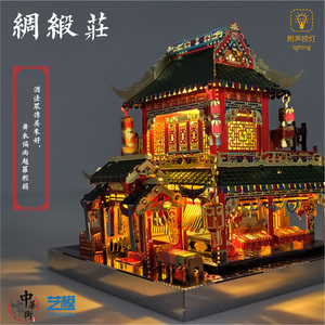 Image 3 - مو 3D لغز معدني الحي الصيني بناء MERCERY مخزن نموذج مصباح ليد نموذج أطقم DIY 3D تجميع بانوراما لعب هدية للأطفال