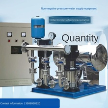 variable frequency booster pump automatic constant pressure water supply pipeline constant pressure pump Multi-stage centrifugation of secondary pipeline pressurized water pump without negative pressure water supply equipment