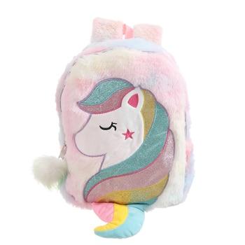 2020 Unicorn Kawaii Backpack For Kids Girls Gift Rainbow Fur Children Cute Schoolbags Mini Fashion Travel Backpacks - rainbow pink