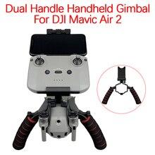 עבור DJI Mavic אוויר 2 Drone מרחוק בקרת כף יד כפולה ידית Gimbal מצלמה ירי מייצב סוגר אביזרי שינוי