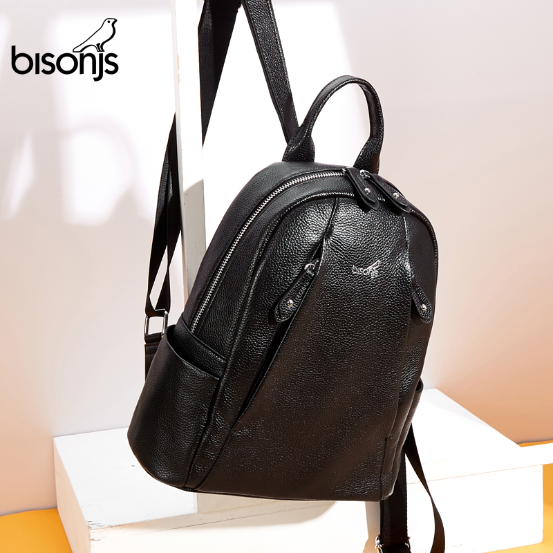 BISONJS Genuine Leather Backpack Large IPad Backpacks For Teenage Women's Backpack For Travel Leisure Shoulder Bags B1904