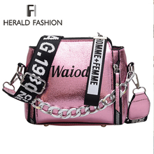 Fashion Tide Ladies Letter Handbags Wide Strap Chains Shoulder Bag